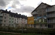 osiedle mieszkaniowe przy ul. Armii Krajowej w Stargardzie